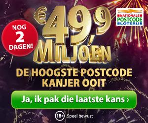 Gratis Kersttrui bij de Postcode Loterij