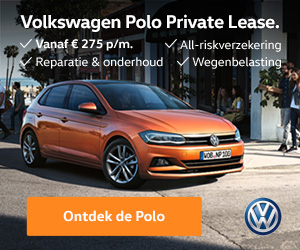 VW Polo Private Lease