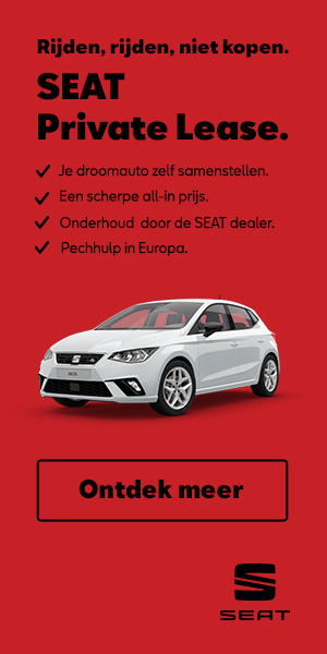 Seat Private Lease
