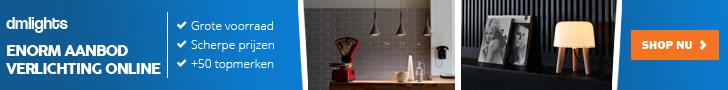 dmLights : Onze verlichting maakt jouw thuis