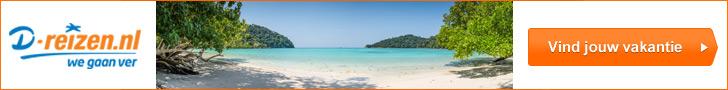 Boek bij D-reizen met de laagste prijs! D-reizen vergelijkt alle prijzen in de markt met de Goedkoopste vakanties. Het beste onafhankelijkste reisbureau.